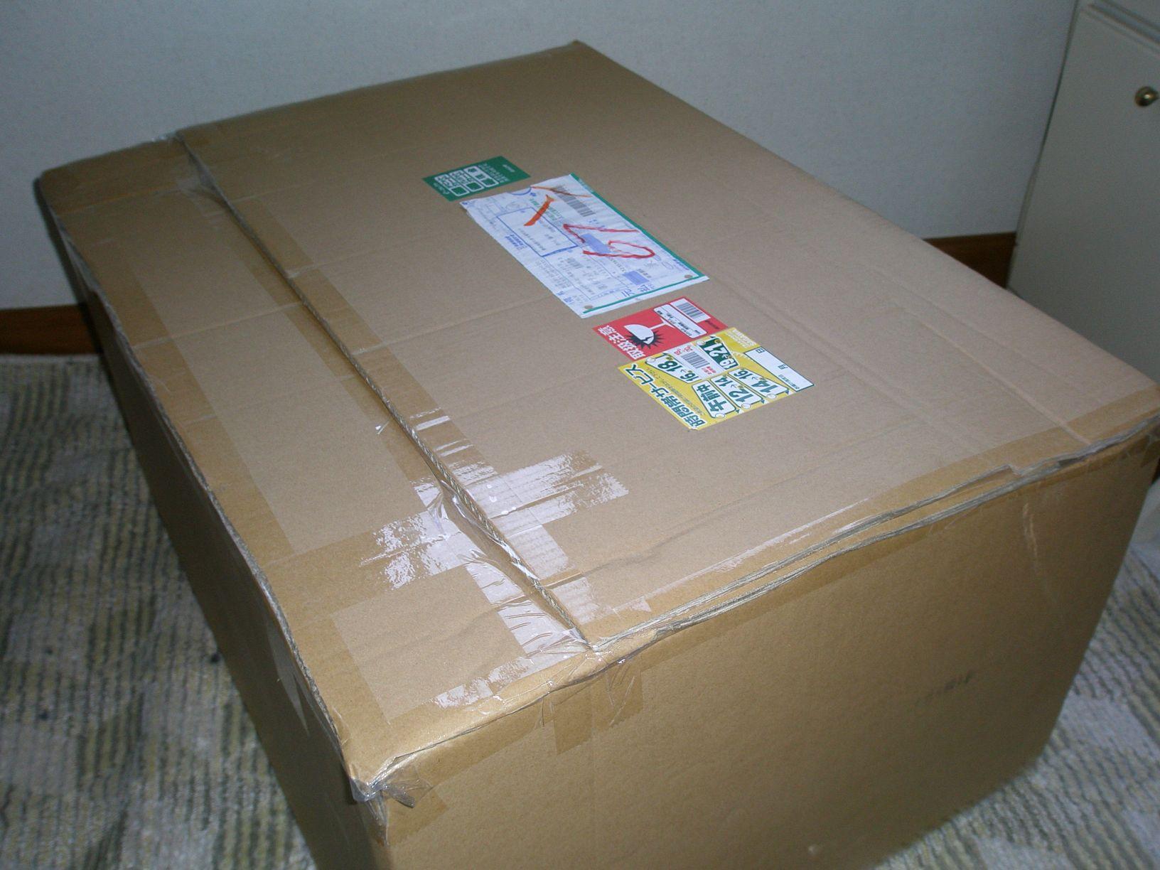 http://www.kitcat.jp/blog/2009/07/14/P7140021.JPG