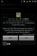 Screenshot_2012-06-07-21-23-06.png