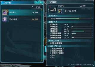 pso20120725_225707_000.png